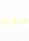 "Ice Skater Vinyl Window Decal Yellow ""SK8 Life"" Female Layback"